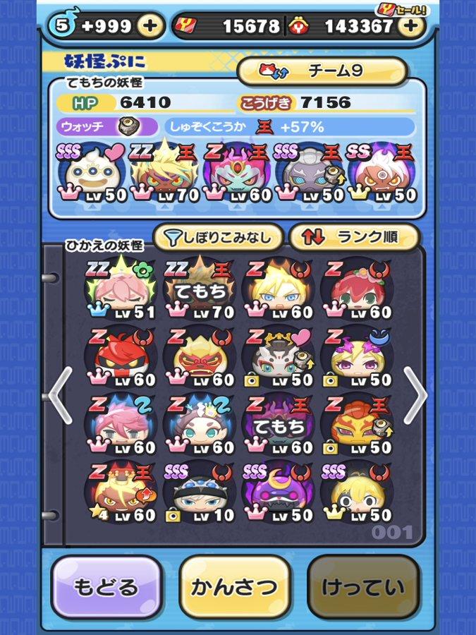 f:id:haruhiko1112:20200917162124j:plain