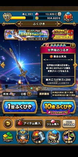 f:id:haruhiko1112:20200919014119j:plain
