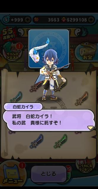 f:id:haruhiko1112:20200924033000j:plain