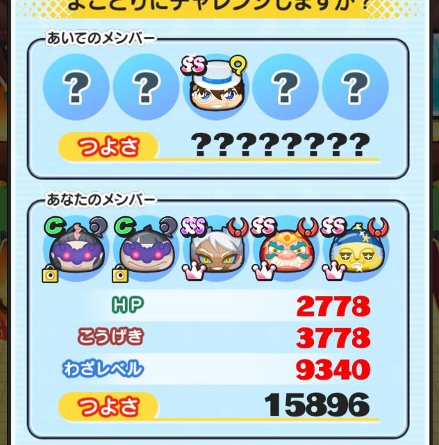 f:id:haruhiko1112:20200924033057j:plain