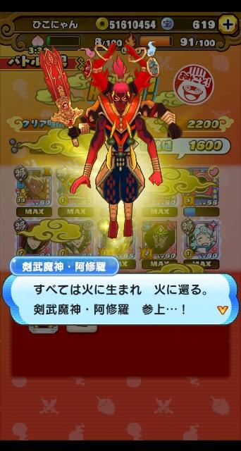 f:id:haruhiko1112:20200929023118j:image