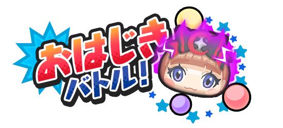 f:id:haruhiko1112:20200930153137p:plain