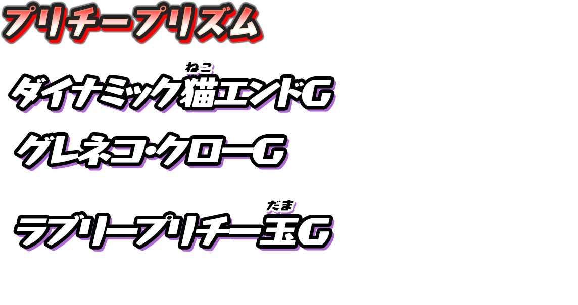 f:id:haruhiko1112:20200930155014j:plain