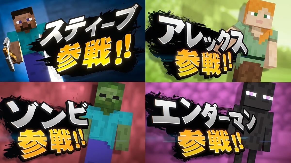 f:id:haruhiko1112:20201002010929j:plain