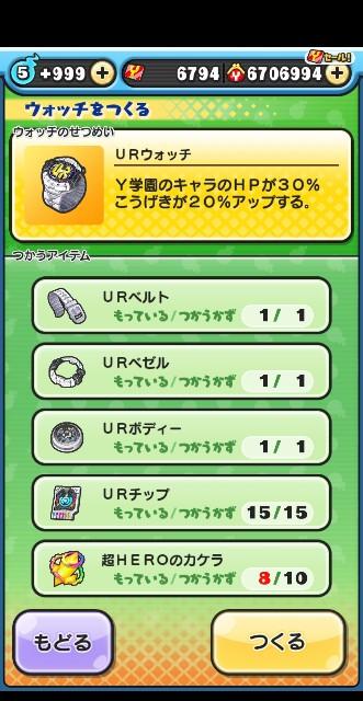 f:id:haruhiko1112:20201002014451j:plain
