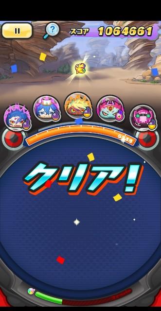 f:id:haruhiko1112:20201002014455j:plain