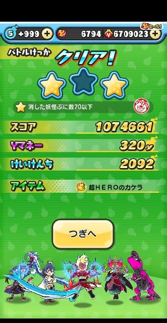 f:id:haruhiko1112:20201002014502j:plain