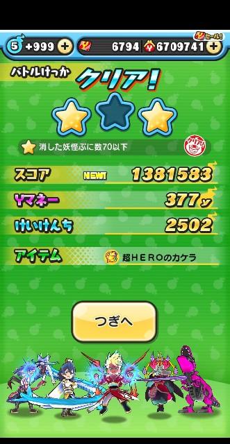 f:id:haruhiko1112:20201002014513j:plain