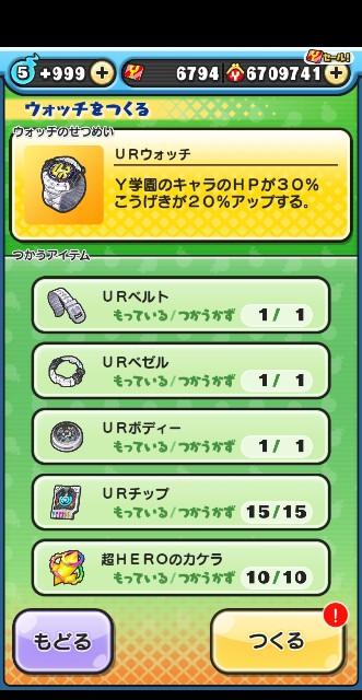 f:id:haruhiko1112:20201002014516j:plain