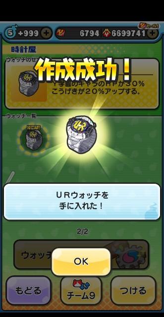 f:id:haruhiko1112:20201002014518j:plain