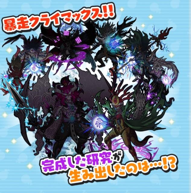 f:id:haruhiko1112:20201016003445j:plain