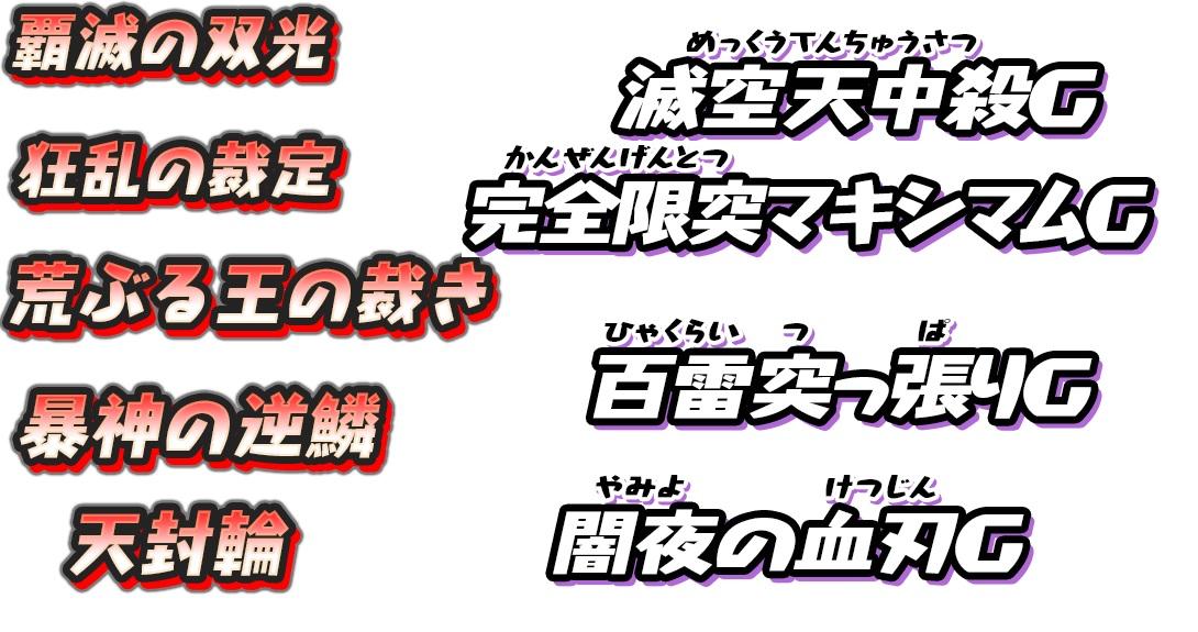 f:id:haruhiko1112:20201016152729j:plain