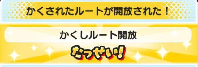 f:id:haruhiko1112:20201017035832j:plain