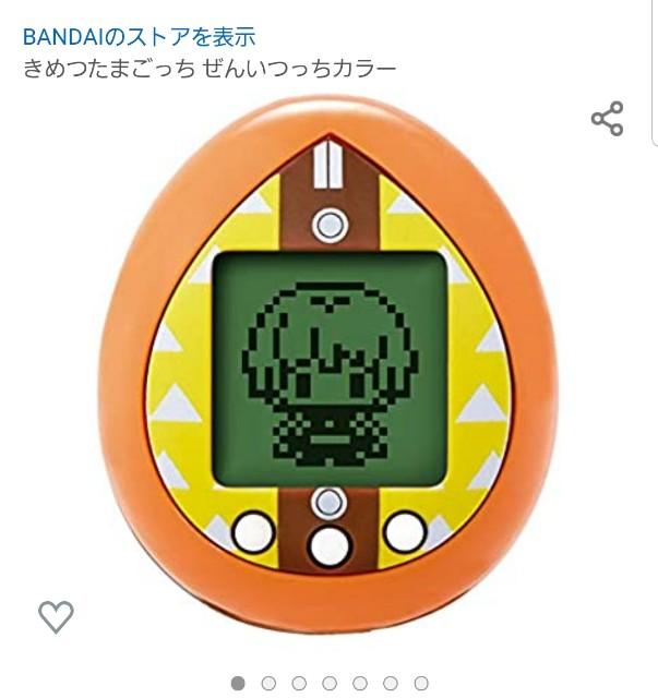 f:id:haruhiko1112:20201017193221j:image