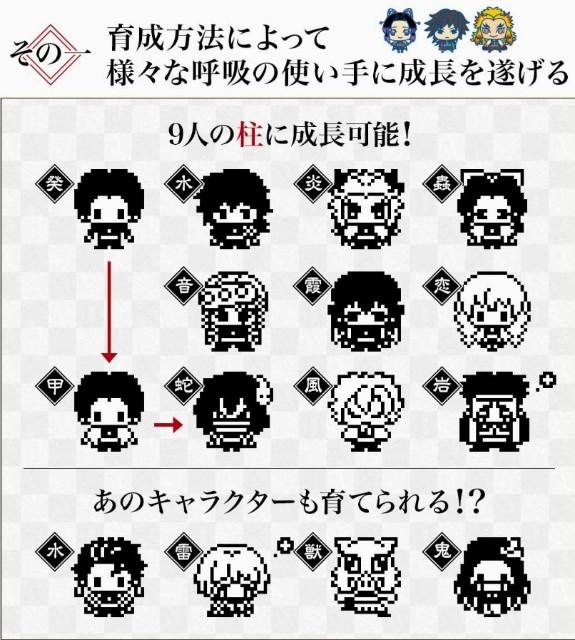 f:id:haruhiko1112:20201017193237j:image