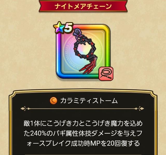 f:id:haruhiko1112:20201023020937j:plain