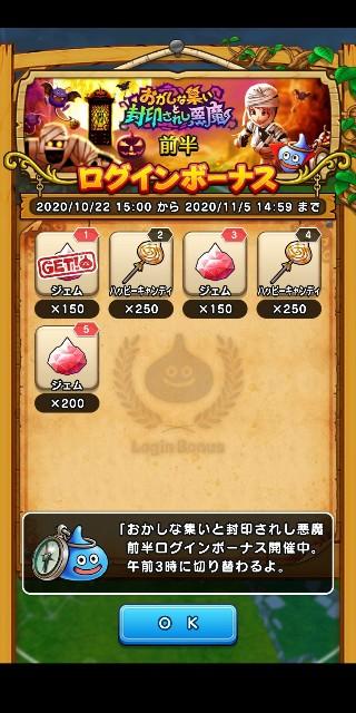 f:id:haruhiko1112:20201023020939j:plain