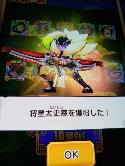 f:id:haruhiko1112:20201025020307j:plain