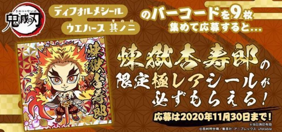 f:id:haruhiko1112:20201027013934j:plain
