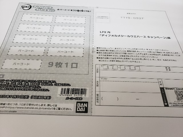 f:id:haruhiko1112:20201028032601j:plain