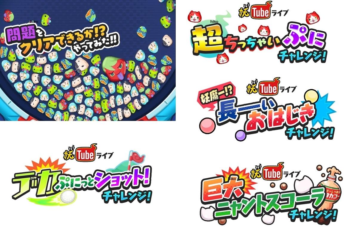 f:id:haruhiko1112:20201030154126j:plain