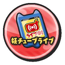 f:id:haruhiko1112:20201030154527p:plain