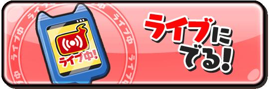 f:id:haruhiko1112:20201030154540p:plain