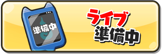 f:id:haruhiko1112:20201030154548p:plain