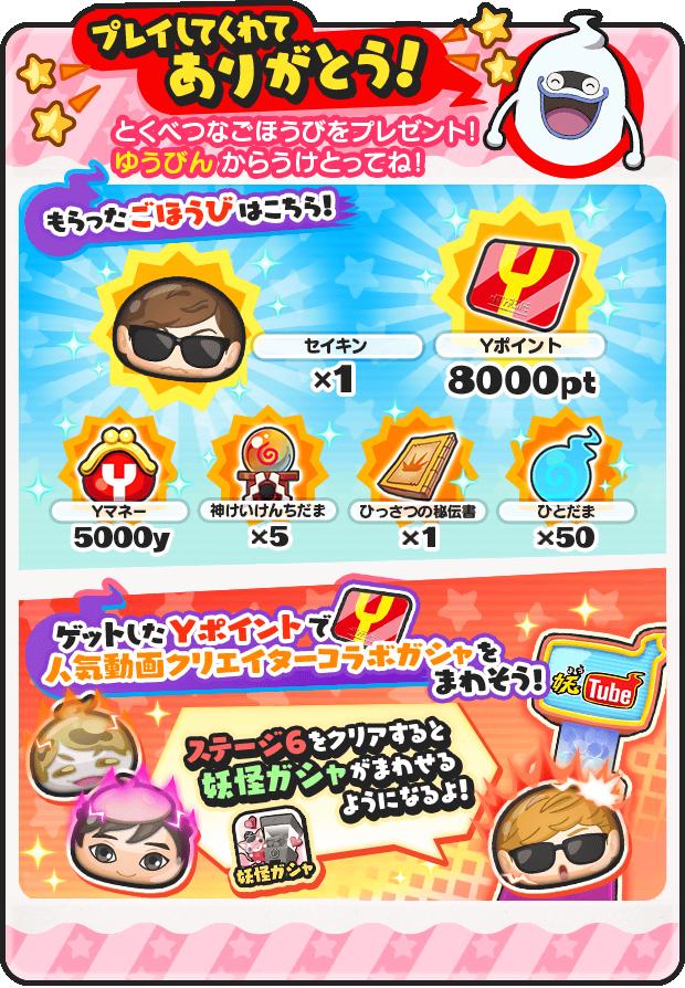 f:id:haruhiko1112:20201030162832p:plain
