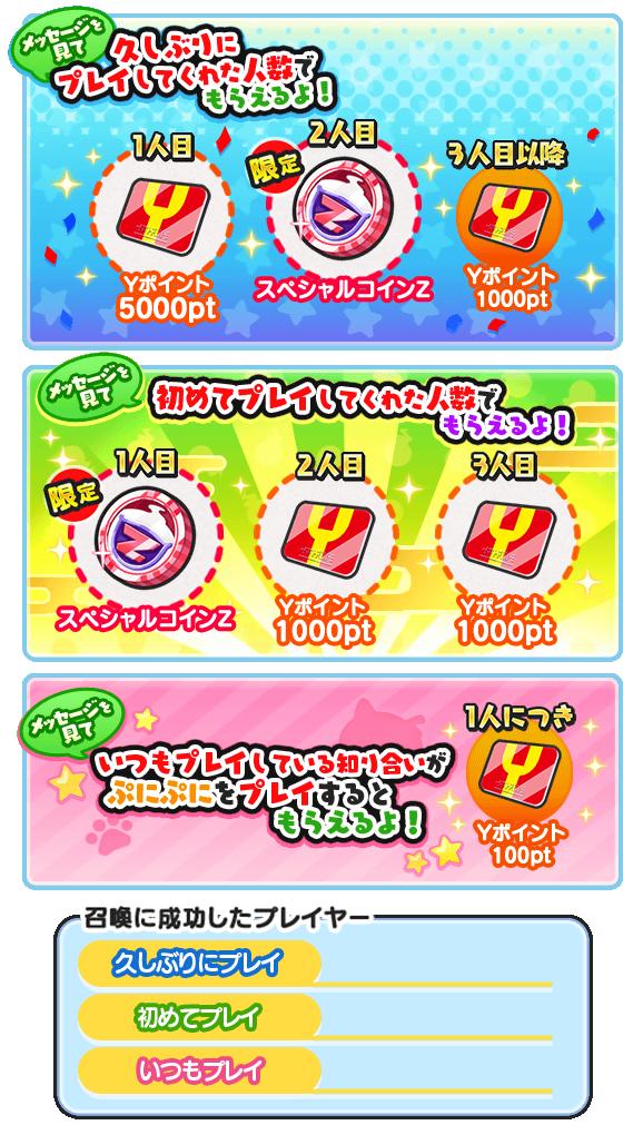 f:id:haruhiko1112:20201030162842p:plain