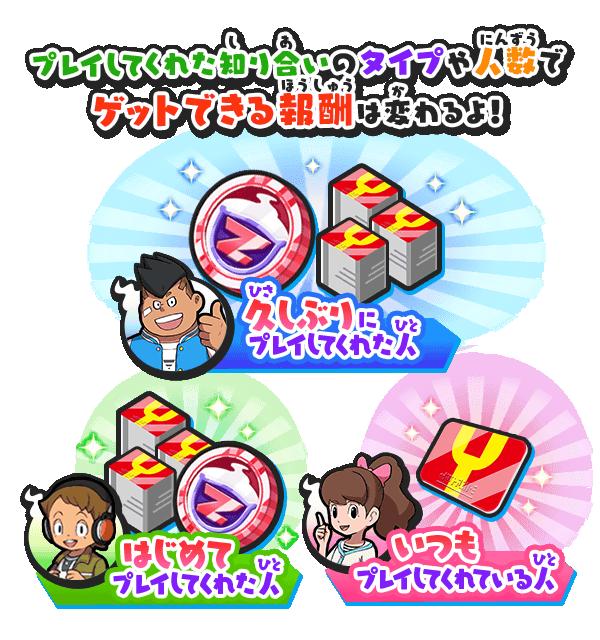 f:id:haruhiko1112:20201030162928p:plain