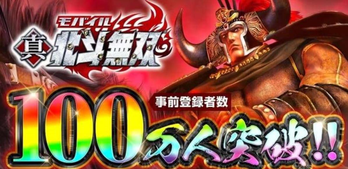 f:id:haruhiko1112:20201105010352j:plain