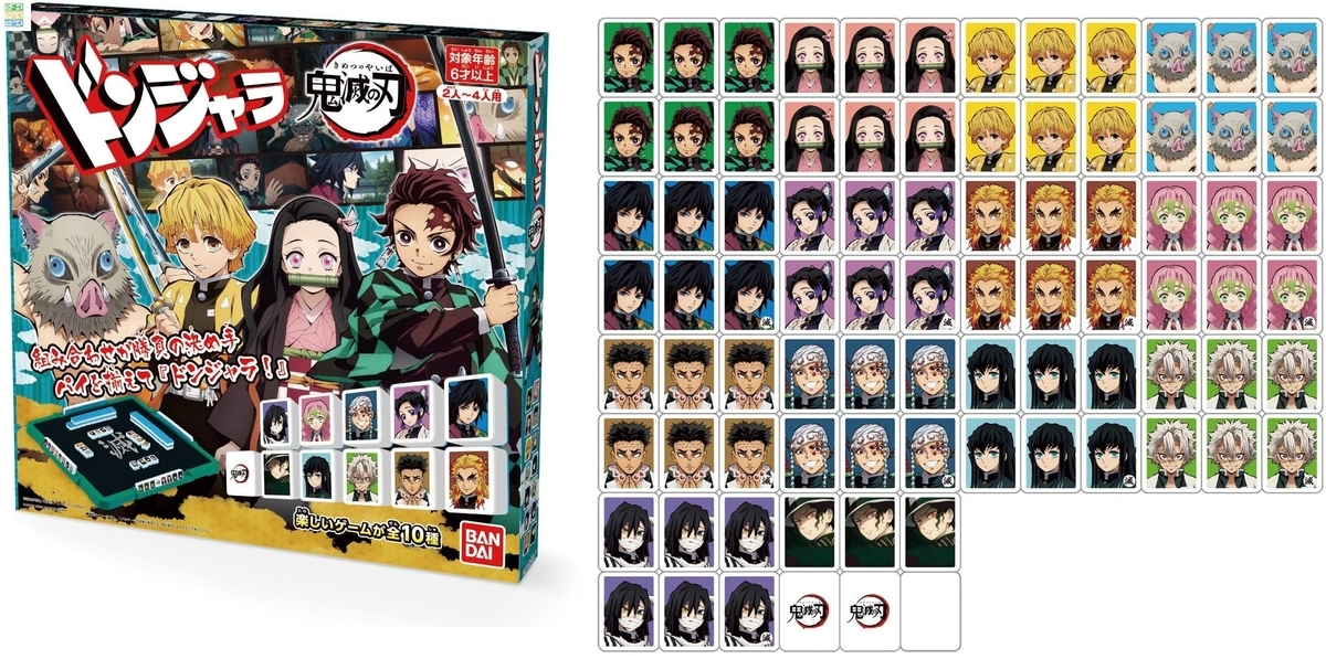 f:id:haruhiko1112:20201105030107j:plain
