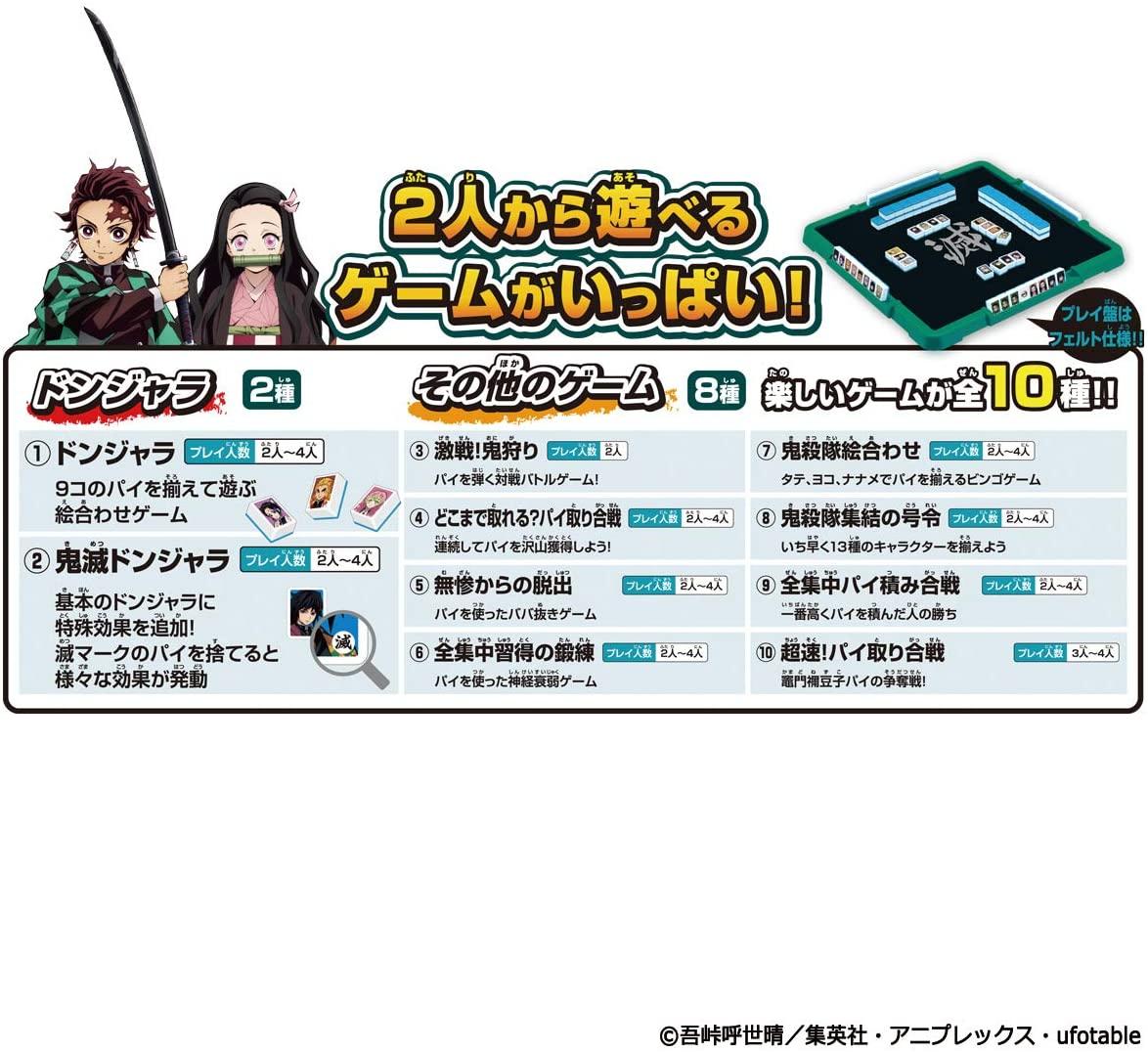 f:id:haruhiko1112:20201105030622j:plain