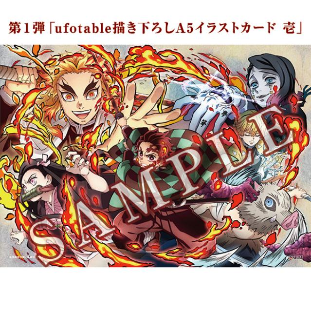f:id:haruhiko1112:20201108010430p:plain