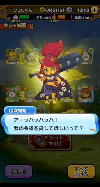 f:id:haruhiko1112:20201110020324j:plain