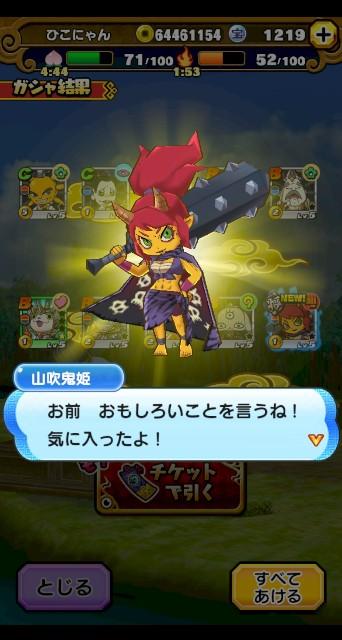 f:id:haruhiko1112:20201110020326j:plain