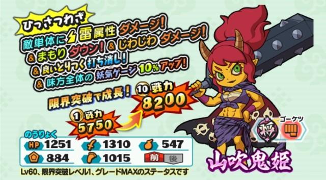 f:id:haruhiko1112:20201110020553j:image