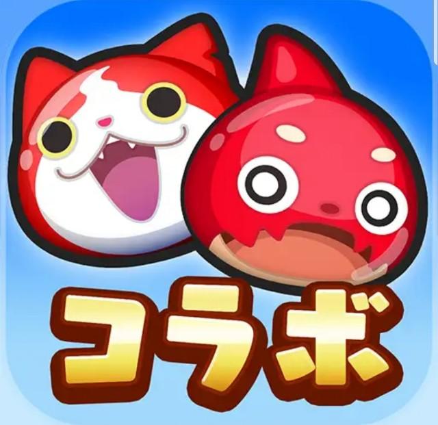f:id:haruhiko1112:20201111144958j:plain