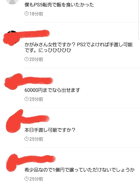 f:id:haruhiko1112:20201112022707j:plain