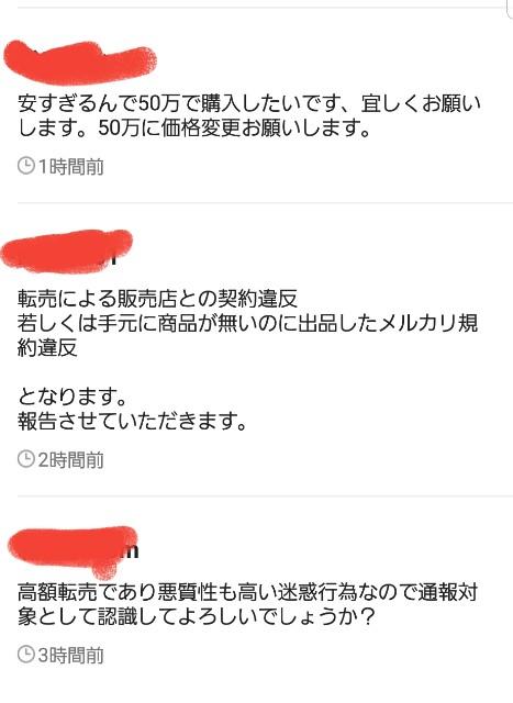 f:id:haruhiko1112:20201112022710j:plain