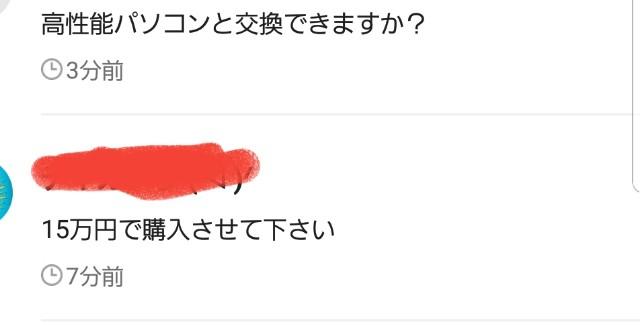f:id:haruhiko1112:20201112022714j:plain