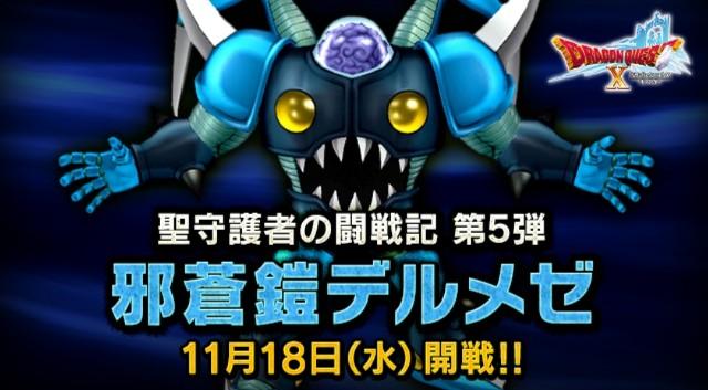 f:id:haruhiko1112:20201113123608j:plain