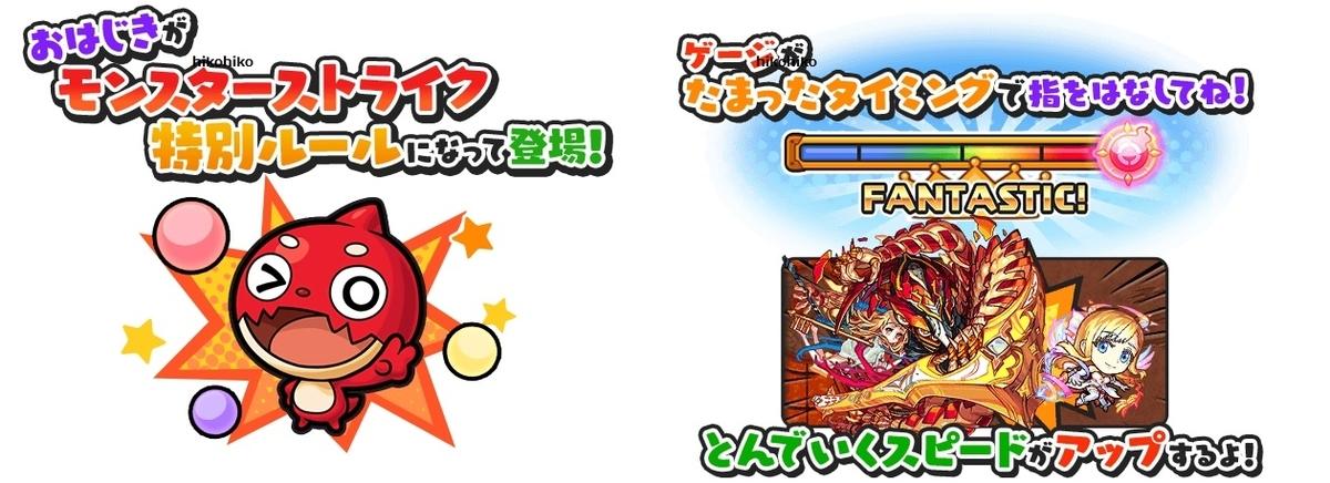 f:id:haruhiko1112:20201113152647j:plain