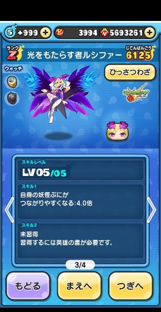 f:id:haruhiko1112:20201113155335j:plain