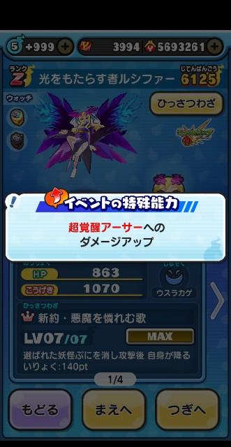 f:id:haruhiko1112:20201113160506j:plain