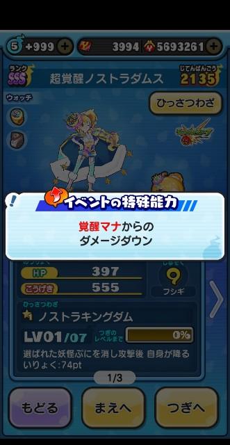 f:id:haruhiko1112:20201113160508j:plain