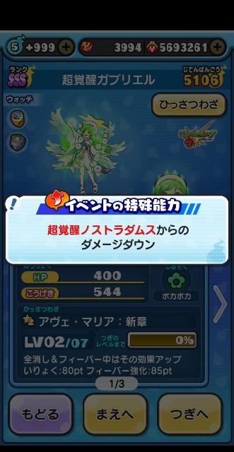 f:id:haruhiko1112:20201113160513j:plain