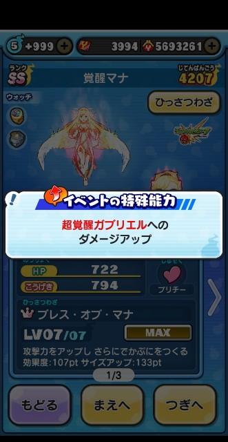 f:id:haruhiko1112:20201113160514j:plain