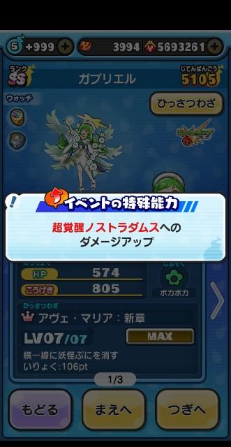 f:id:haruhiko1112:20201113160517j:plain